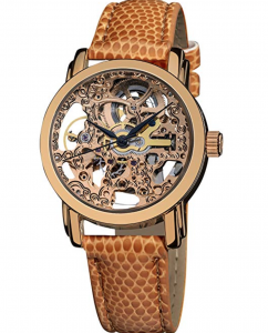 Akribos XXIV Skeleton AKR431RG Automatic Watch, Affordable Ladies' Automatic Watch
