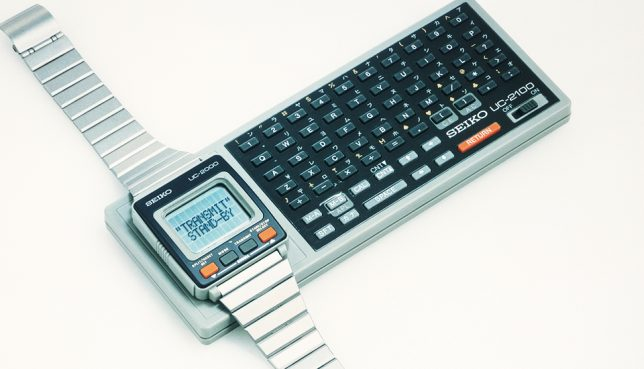 Seiko Computer Watch, Best Affordable Watches, Seiko Watches