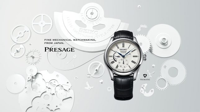 Seiko Presage collection, Best Affordable Watches
